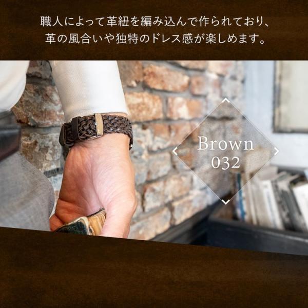 腕時計ベルト バンド 交換 牛革 メンズ ビンテージ 22mm 20mm MORELLATO TURNER X5334C92|mano-a-mano|05