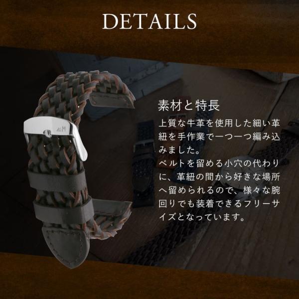 腕時計ベルト バンド 交換 牛革 メンズ ビンテージ 22mm 20mm MORELLATO TURNER X5334C92|mano-a-mano|06