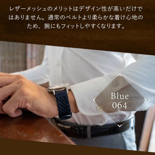 腕時計ベルト バンド 交換 牛革 メンズ ビンテージ 22mm 20mm MORELLATO TURNER X5334C92|mano-a-mano|07