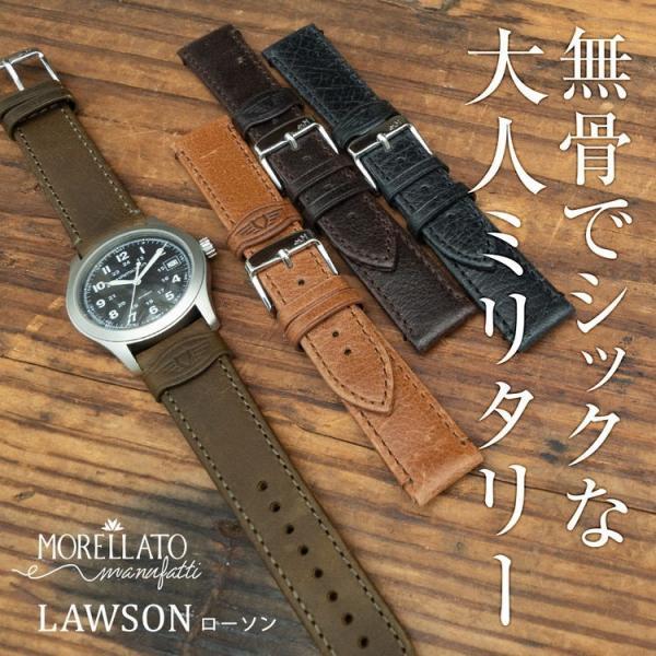 時計 ベルト 腕時計ベルト バンド バッファロー 革 本革 MORELLATO モレラート LAWSON ローソン 替えバンド 交換 X5335599 18mm 20mm 22mm|mano-a-mano|04