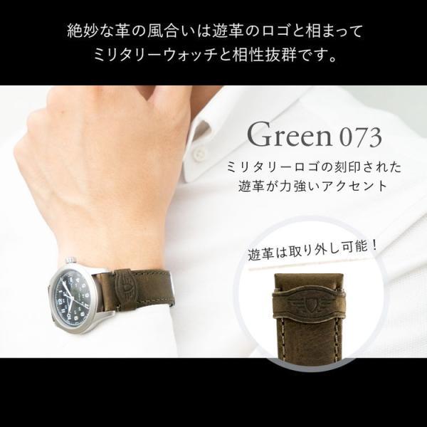 時計 ベルト 腕時計ベルト バンド バッファロー 革 本革 MORELLATO モレラート LAWSON ローソン 替えバンド 交換 X5335599 18mm 20mm 22mm|mano-a-mano|05