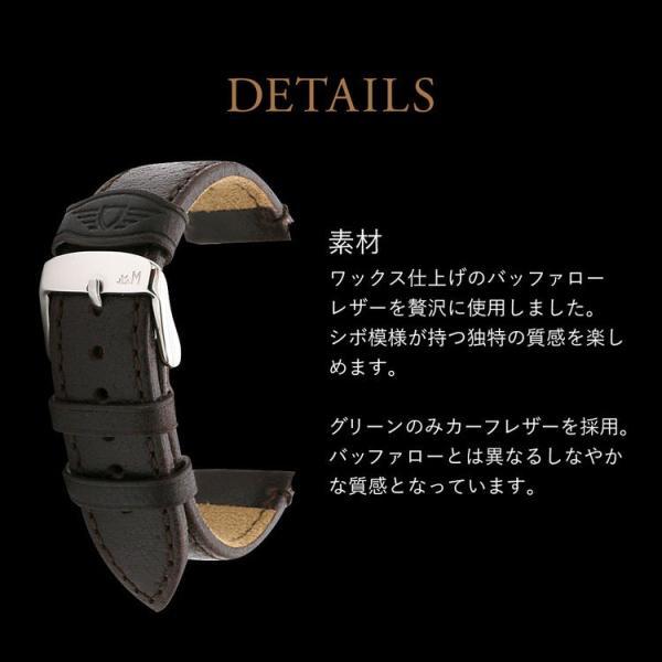 時計 ベルト 腕時計ベルト バンド バッファロー 革 本革 MORELLATO モレラート LAWSON ローソン 替えバンド 交換 X5335599 18mm 20mm 22mm|mano-a-mano|06