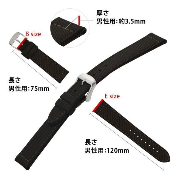 腕時計ベルト バンド 交換 リサイクルファブリック MORELLATO CORFU X5390D12 交換用工具付|mano-a-mano|03