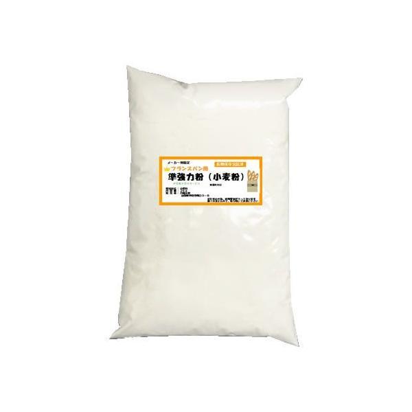 フランスパン用 小麦粉 (準強力粉) (リスドオル・フランス同等品)2kg