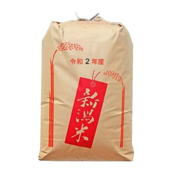 新米 最高級 もち米 令和2年産 新潟県産 こがねもち 白米30kg 大型精米機精製済み