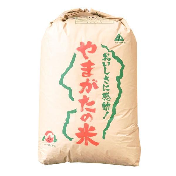 つや姫 玄米30kg つや姫 1等 山形県産 特別栽培米 特A米 令和元年産  【精米料無料】