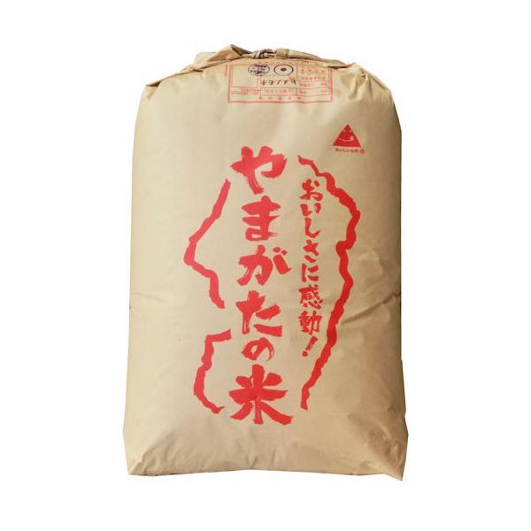 もち米 新米 玄米30kg ヒメノモチ 1等 山形県産 もち米 令和3年産 予約販売 【事業所配送(個人宅不可)】【精米料無料】