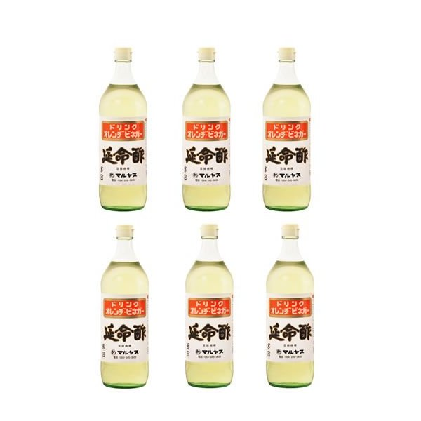 みかんの酢 マルヤス 延命酢 900ml x 6本 (1ケース)