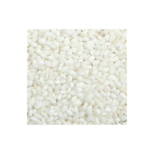 【事業所配送】 はねだし米「クリーニング済み しらた米30kg」【注意】もち米ではありません。米粒に黒い部分もあります。ノークレーム・ノーリターンです。