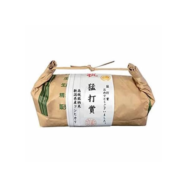 【ゴルフコンペ賞品・景品】 「猛打賞」 高級銘柄米 新潟県産コシヒカリ 2kg ハンディタイプ