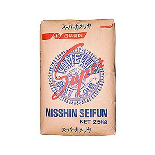 日清製粉 スーパーカメリヤ 25kg (最高級パン用粉-強力粉) 小麦粉