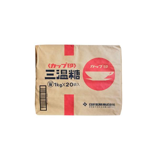 三温糖 1kgx 20袋 (メーカー指定不可)