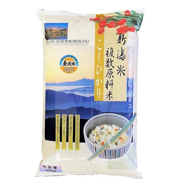 無洗米 10kg 新潟県産コシヒカリ ブレンド 万糧米穀 無洗米