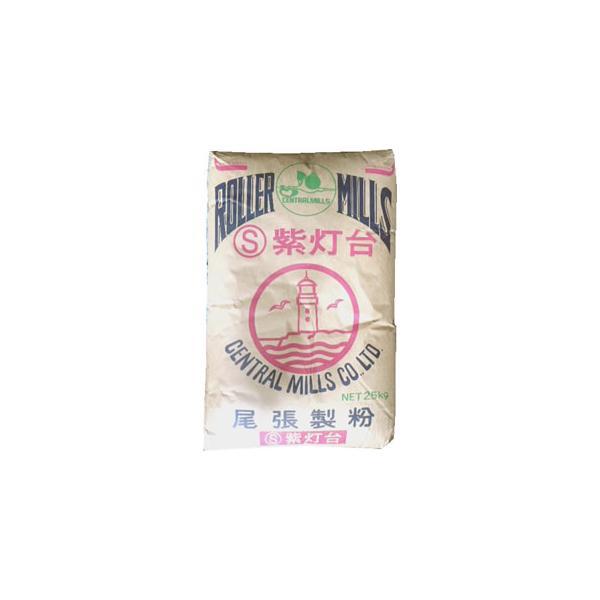 強力粉 尾張製粉 S紫灯台 25kg (カメリヤと同等品) 小麦粉