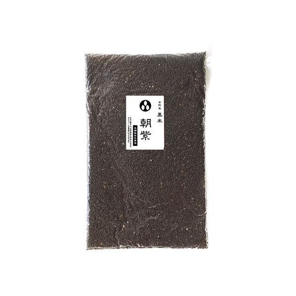 古代米 黒米 900g (令和2年産 秋田県/山梨県産)長期保存包装済み