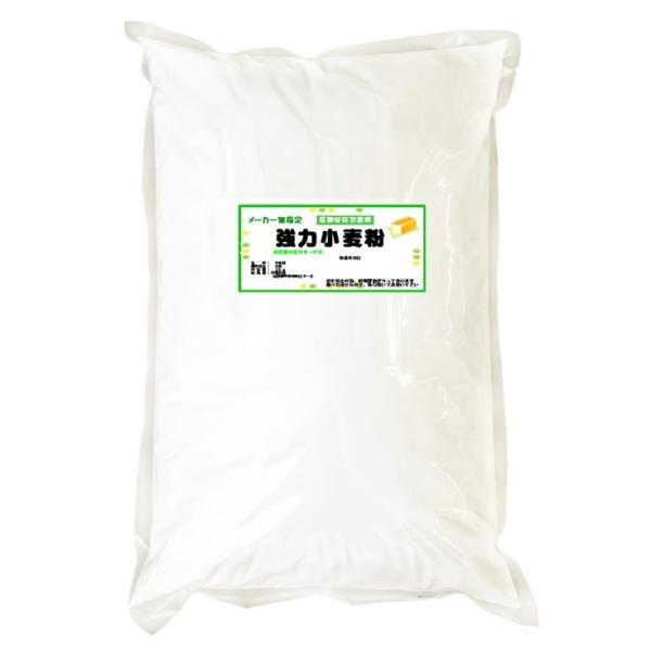 強力粉 小麦粉 パン、餃子の皮、中華まん、ピッツァ、ナン など 用途 2kg