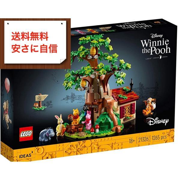 レゴ(LEGO)アイデアくまのプーさん21326