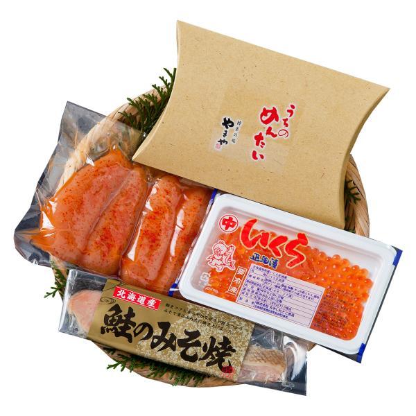 送料無料 ギフト 北海道いくら・鮭とやまや明太子 詰合せ 2461-35