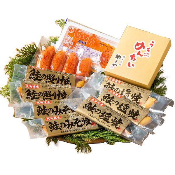 送料無料 ギフト 北海道いくら・3種の鮭とやまや明太子 詰合せ 2740-50