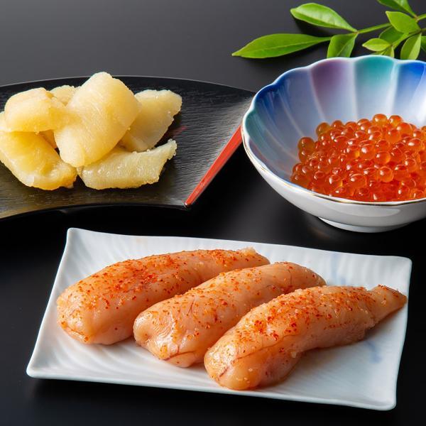 送料無料 ギフト 北海道産いくらとやまや明太子・味付け数の子詰合せ 2739-50