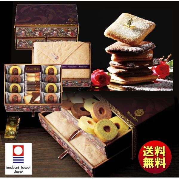敬老の日洋菓子ギフトプレゼントTresoreDolce宝石箱フルーツカラーバウムクーヘン&今治産タオルTREG-FJバー