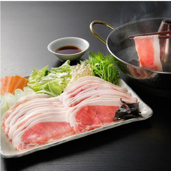 送料無料 ギフト 北海道真狩産 ハーブ豚のロースしゃぶ 0080323