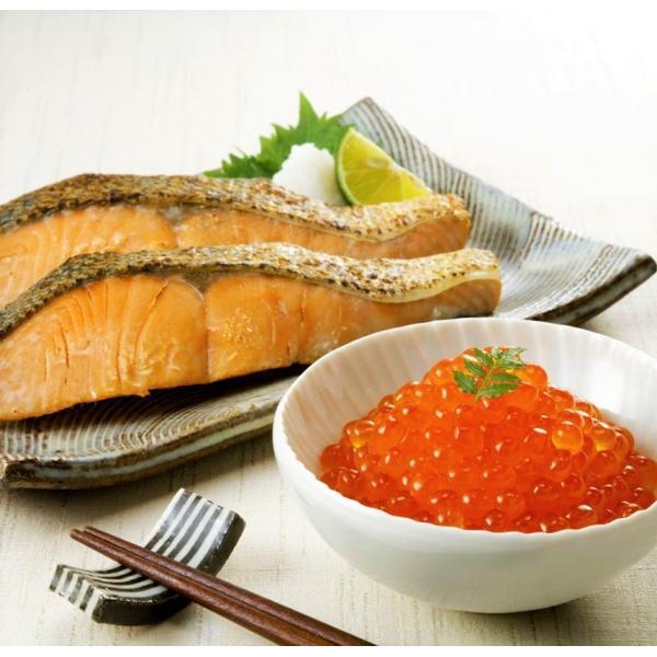 送料無料 ギフト 網走水産 北海道産 焼鮭切身・いくらセット AP-2005