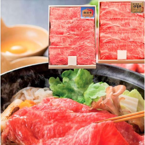 送料無料 2021 ギフト  松阪牛&伊賀牛 すき焼き食べ比べセット US40-MA KRS40-IG