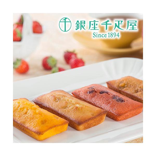 送料無料 ギフト 銀座千疋屋 銀座フルーツフィナンシェ PGS-167