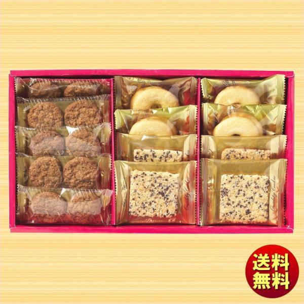 送料無料 ギフト ラミ・デュ・ヴァン・エノ  焼き菓子詰合せ REL-10