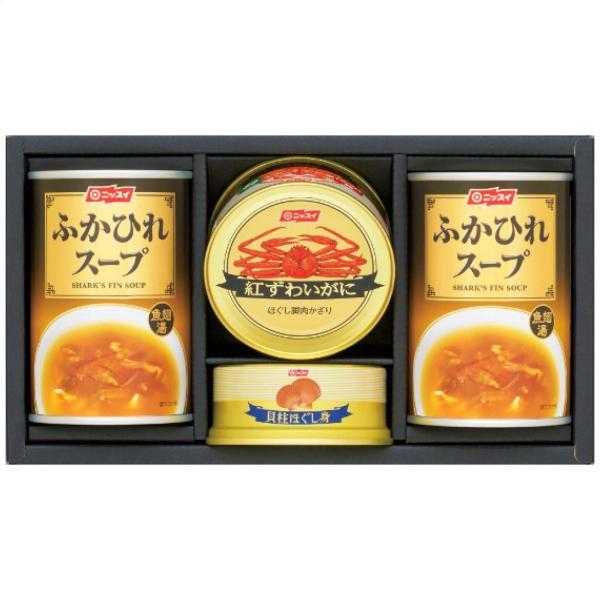 お歳暮 送料無料 冬ギフト ニッスイ 缶詰・スープ缶詰ギフトセット FS-30