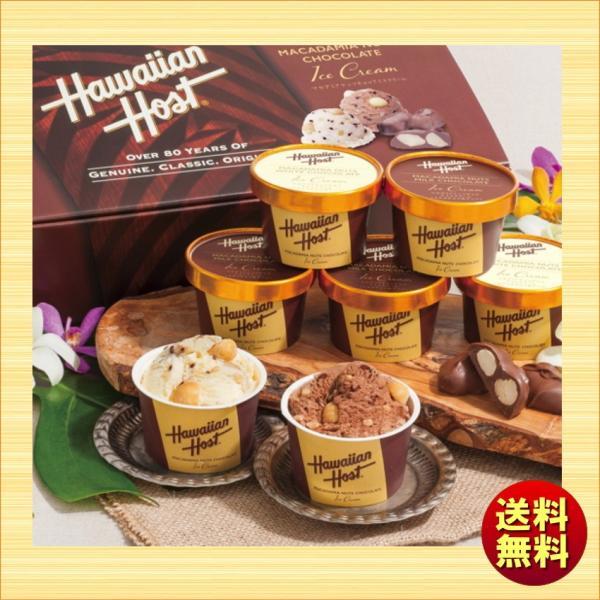 送料無料 ギフト ハワイアンホースト マカデミアナッツチョコアイス AH-HH