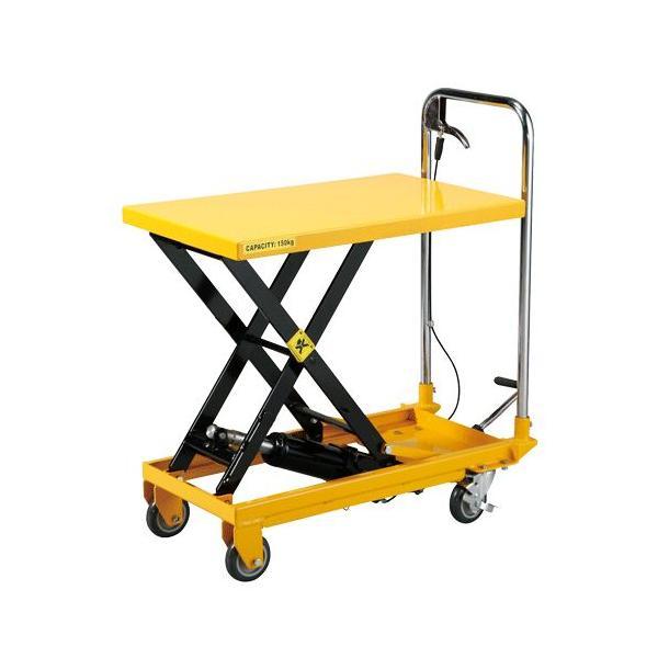 リフトテーブル150kg 油圧昇降台車 ハンドテーブルリフター リフティングテーブル