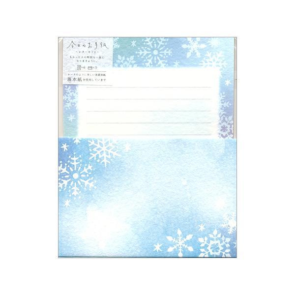 今日のお手紙レターセット 雪の花 便箋6枚&封筒3枚 LLL395│古川紙工 10個までネコポス便可能 M在庫-2-D1