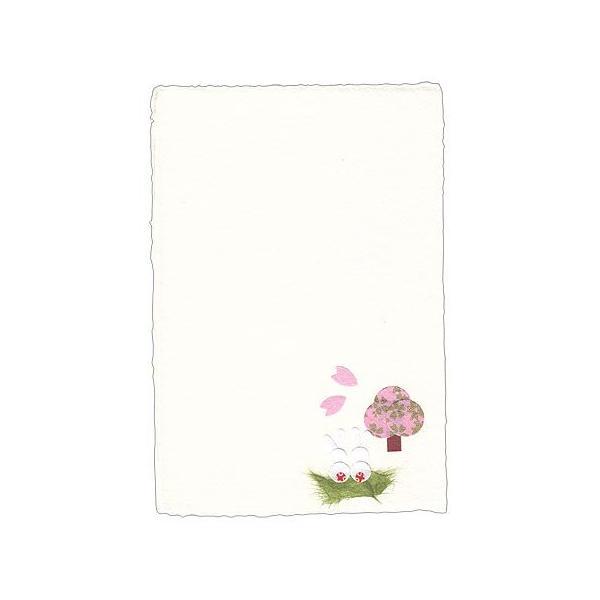 春柄和紙貼り絵はがき お花見 H-1202 こうえん 30個までネコポス便可能 M在庫-2-C2
