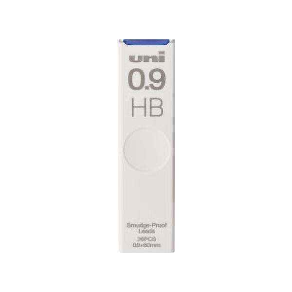 シャープ替芯uni 0.9mm HB UL-S-0.9-HB 三菱鉛筆 ※40個までネコポス便可能