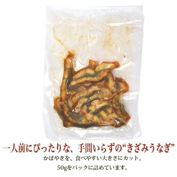 うなぎ蒲焼、とうふ蒲焼 詰め合わせセット|manyouteishiiba|02