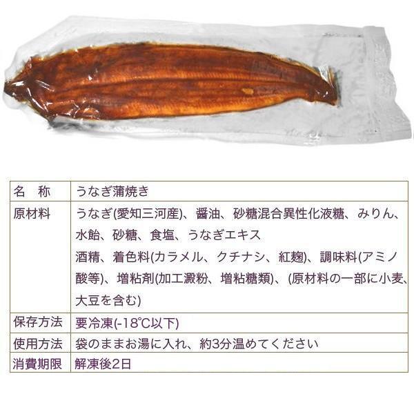うなぎ蒲焼、とうふ蒲焼 詰め合わせセット|manyouteishiiba|03