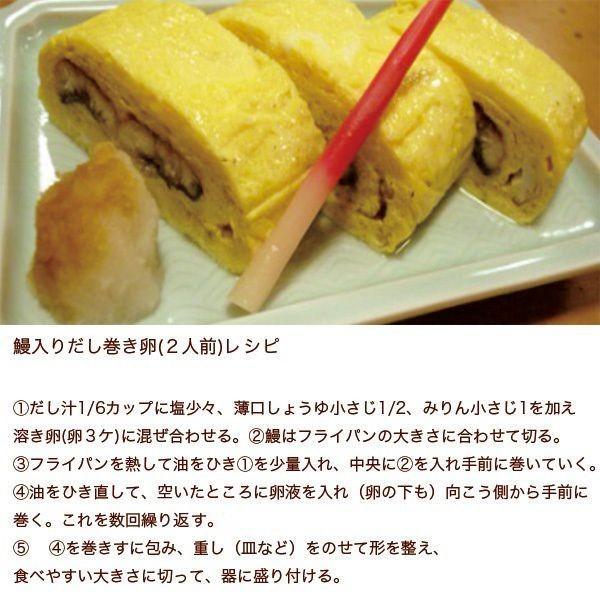 鰻の蒲焼き|manyouteishiiba|02