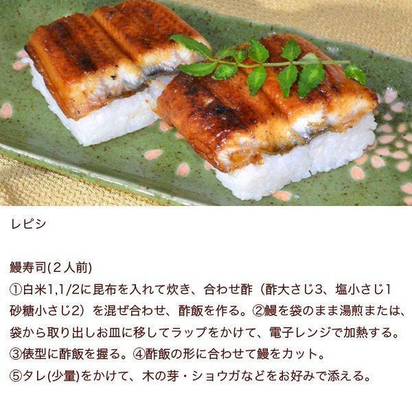 鰻の蒲焼き|manyouteishiiba|03