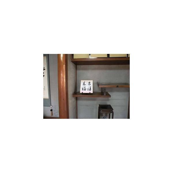 和装バッグ(おしゃれ用) 110