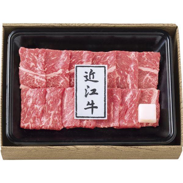 近江牛焼肉モモ 2318-50