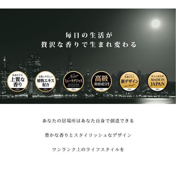 ミューラグジャス ブラックラベルR ホームクリーニング ファブリックソフトナーセット 柔軟剤 洗剤 セット|maone|02
