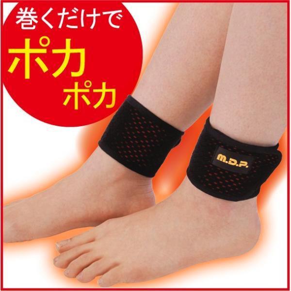 冷え性 グッズ 足くび温快(左右セット) 足首用 サポーター (あったかグッズ 足)|maone