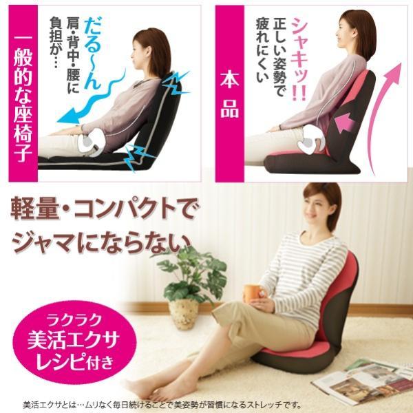 美姿勢習慣 ココア 骨盤矯正 クッション 座椅子 (姿勢矯正 座椅子)|maone|03