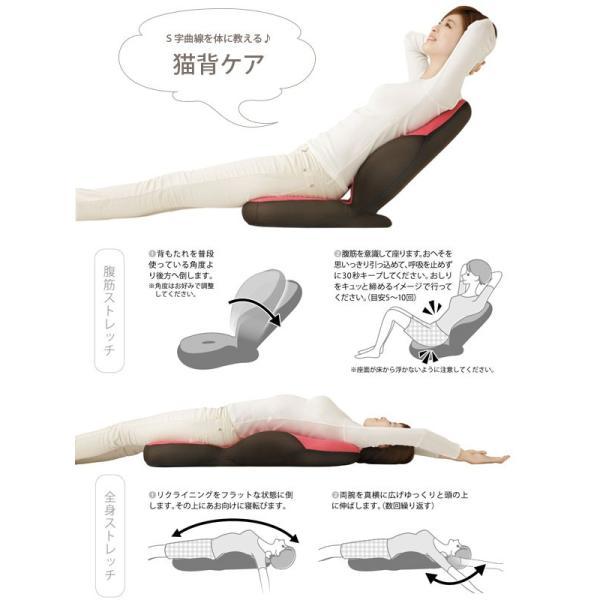 美姿勢習慣 ココア 骨盤矯正 クッション 座椅子 (姿勢矯正 座椅子)|maone|04