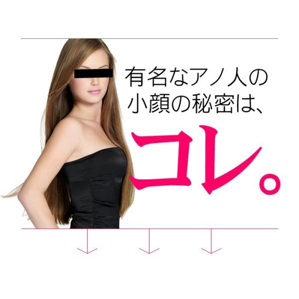 パーツ美人 小顔モデル用 顔 引き締め ネコポス発送 送料180円|maone|03