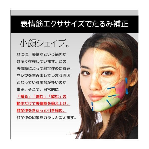パーツ美人 小顔モデル用 顔 引き締め ネコポス発送 送料180円|maone|05