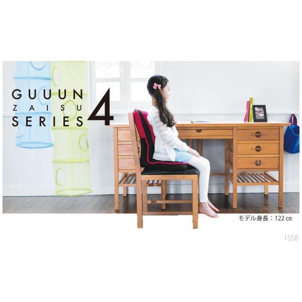 座椅子 背筋がGUUUN美姿勢座椅子コンパクト グリーン 座椅子 姿勢 おしゃれ|maone|03