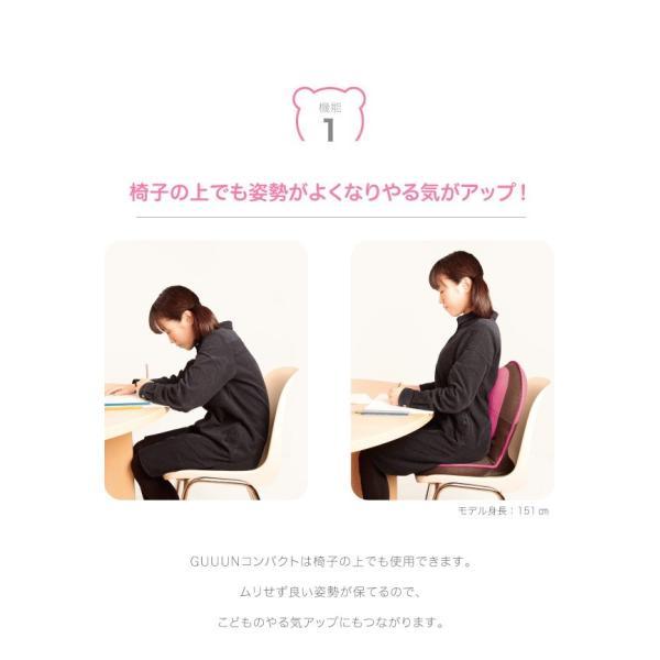 座椅子 背筋がGUUUN美姿勢座椅子コンパクト グリーン 座椅子 姿勢 おしゃれ|maone|04